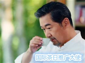 2020年4月中国茶叶出口情况简报