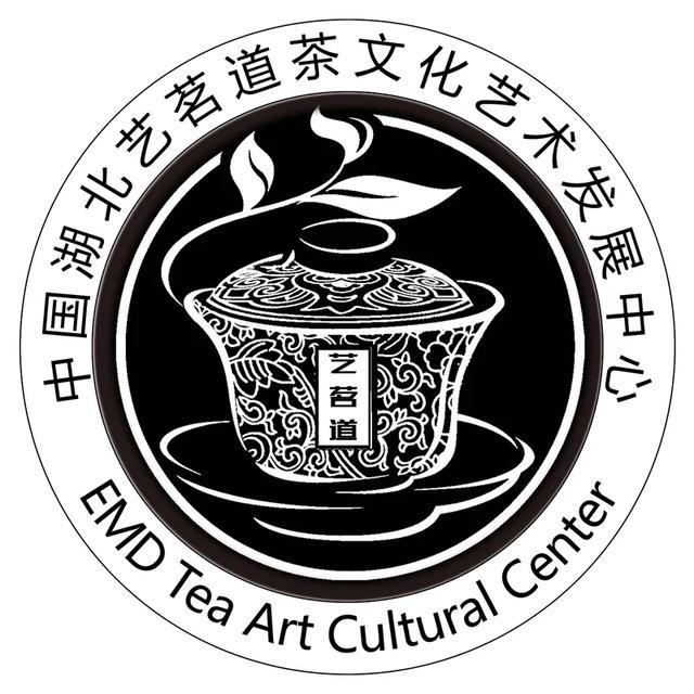 艺茗道茶艺培训2020高级班报名了!