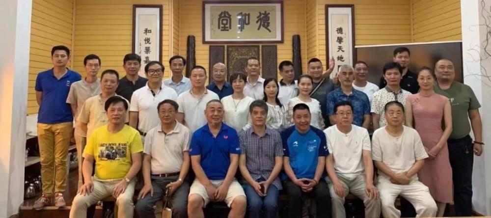 《中国茶全书》获得2020年度国家出版基金资助