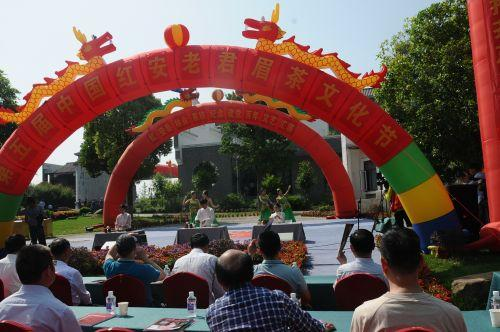 红安第五届老君眉茶文化节开幕 茶园年产值超过4亿元