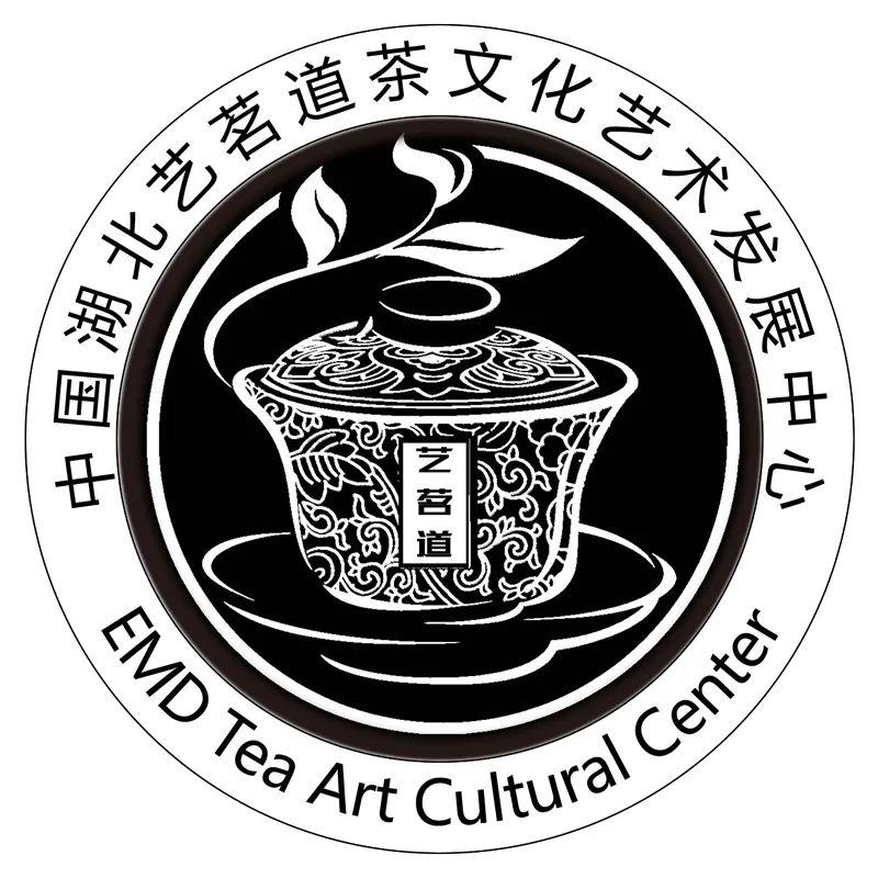 艺茗道培训中心2020年11月招生公告